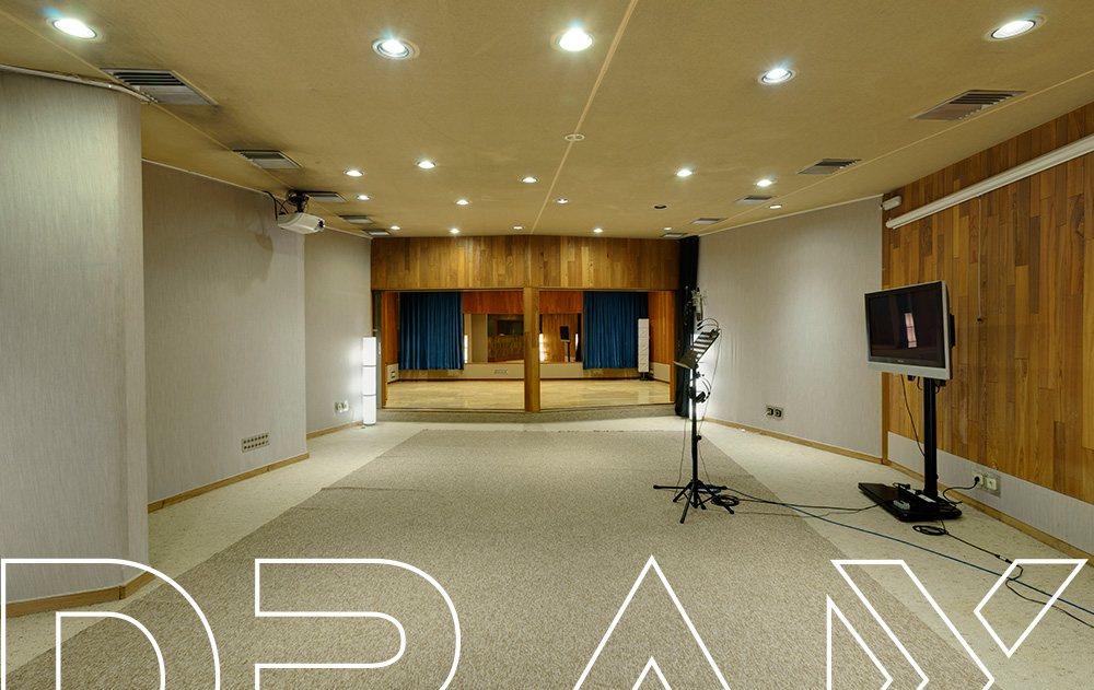 DRAX audio Madrid, Sala Eastalake